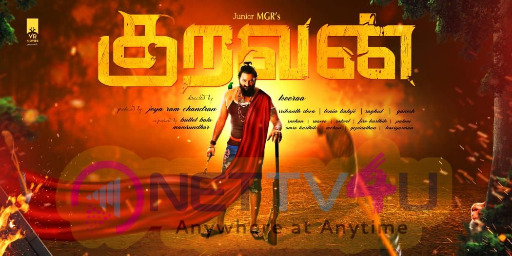 Kuravan Movie Poster Tamil Gallery