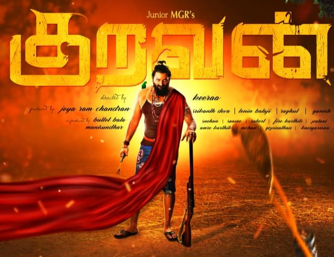 Kuravan Movie Review