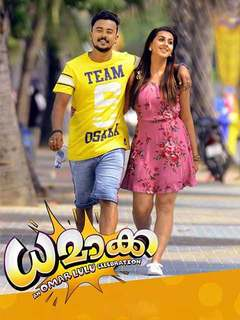 Dhamaka Movie Review
