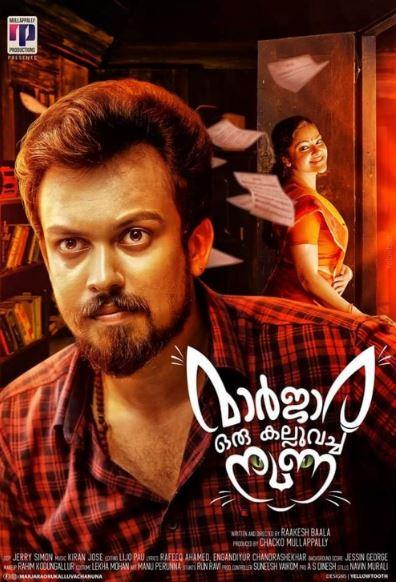 Maarjaara Oru Kalluvacha Nuna Movie Review