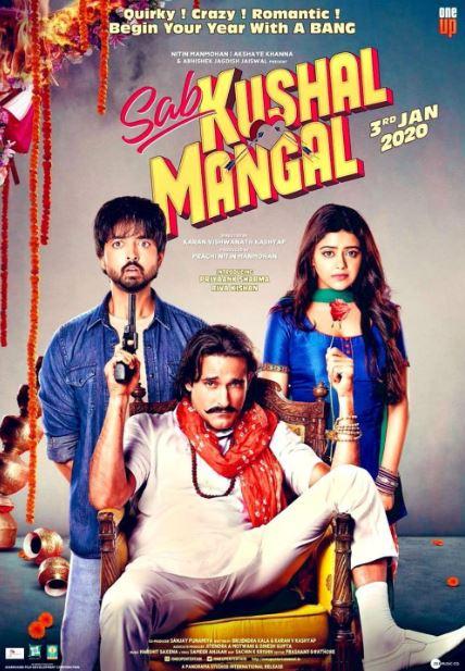 Sab Kushal Mangal Movie Review