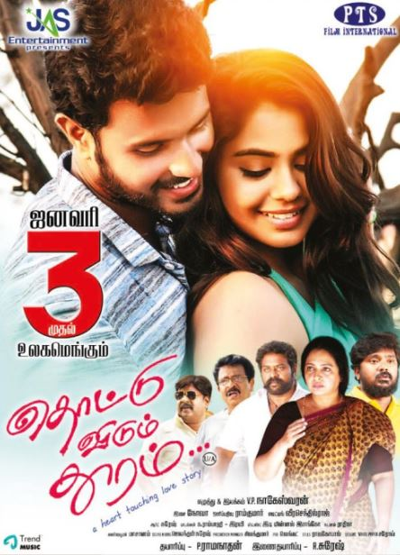 Thottu Vidum Thooram Movie Review