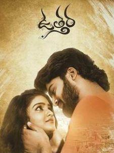 Uttara Movie Review