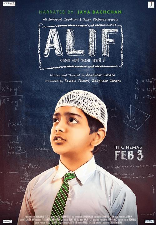 Alif Movie Review