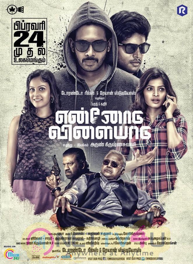 Ennodu Vilayadu Tamil Movie Release Date Poster