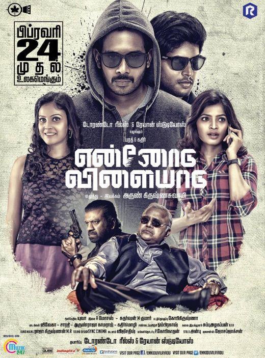 Ennodu Vilayadu To Hit The Screens On 24th February!