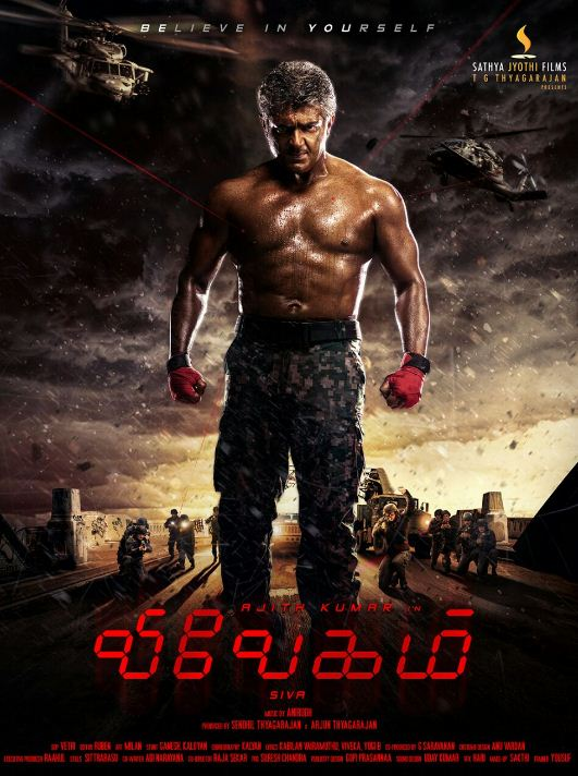 Wow! Is This Ajith? The First Look Of Vivegam Stuns!