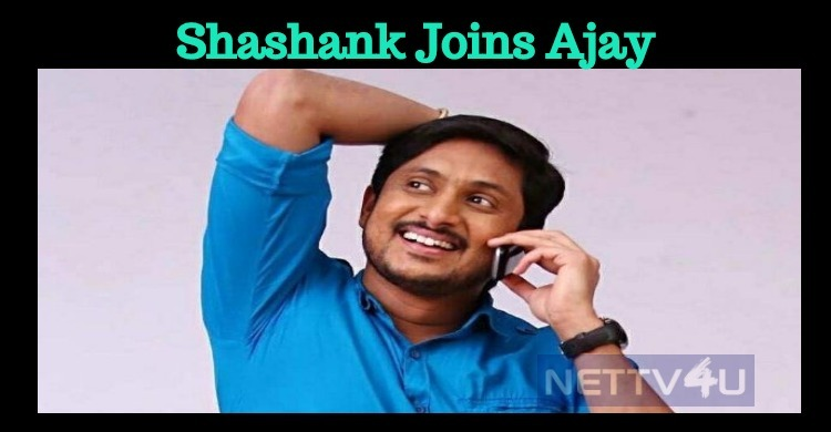 Shashank To Direct Ajay's Mile Stone Movie!
