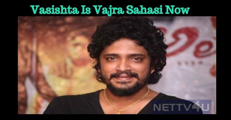 Vasishta Gets An Epithet!