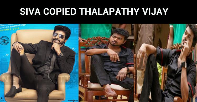 Sivakarthikeyan Copied Vijay Style In Mr Local?