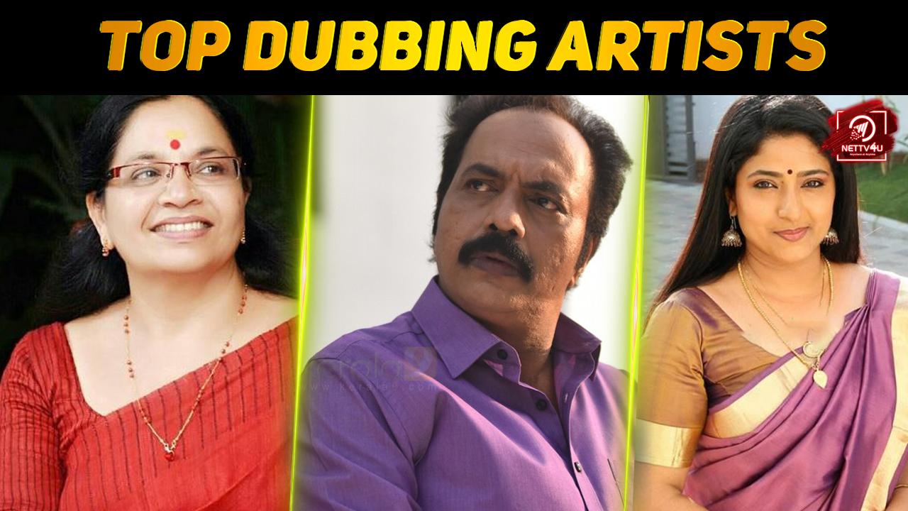 Dubbing Artists Who Lent Voices To Our Favourite Actors