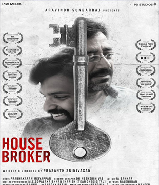 House Broker Movie Review