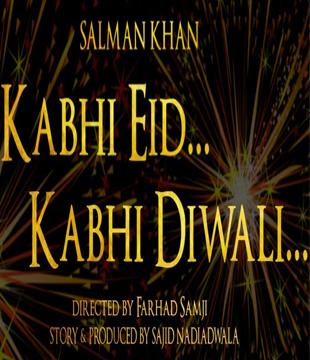 Kabhi Eid Kabhi Diwali Movie Review