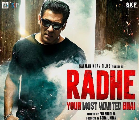 Radhe Movie Review