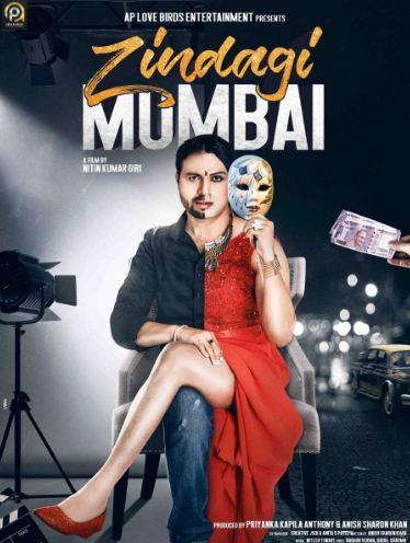 Zindagi Mumbai Movie Review
