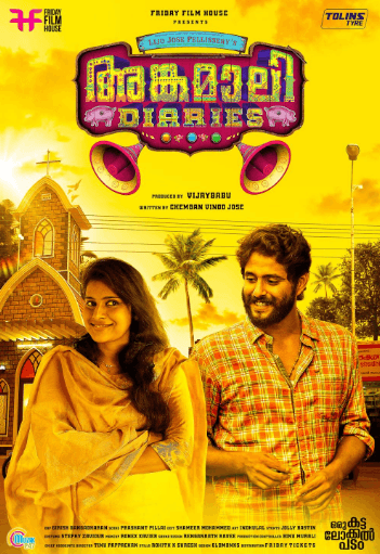 Angamaly Diaries Movie Review Malayalam Movie Review