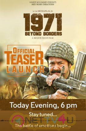 Malayalam Movie 1971 Beyond Borders Teaser Launch Today At 6 Pm Poster