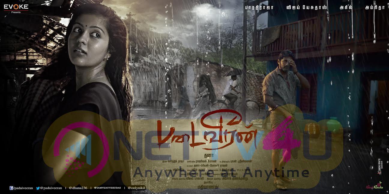 PadaiVeeran Tamil Movie Goog Looking Poster