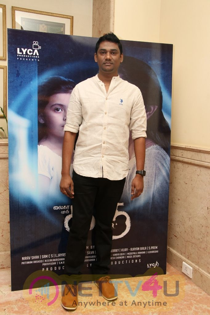 Lycavin Karu Press Release Photos