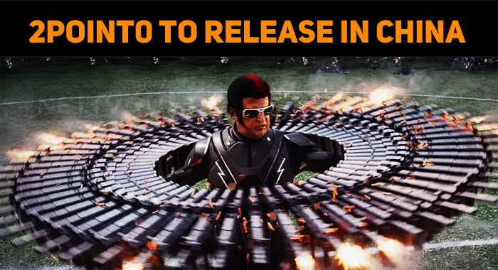 2Point0 Is Resurgence In China!