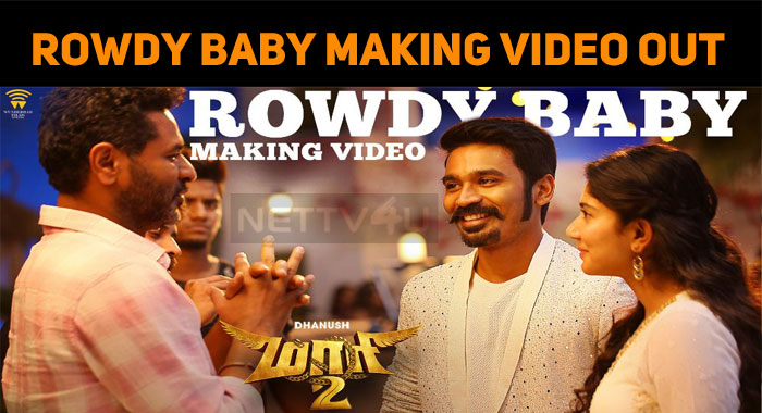 Rowdy Baby Making Video Is Out!