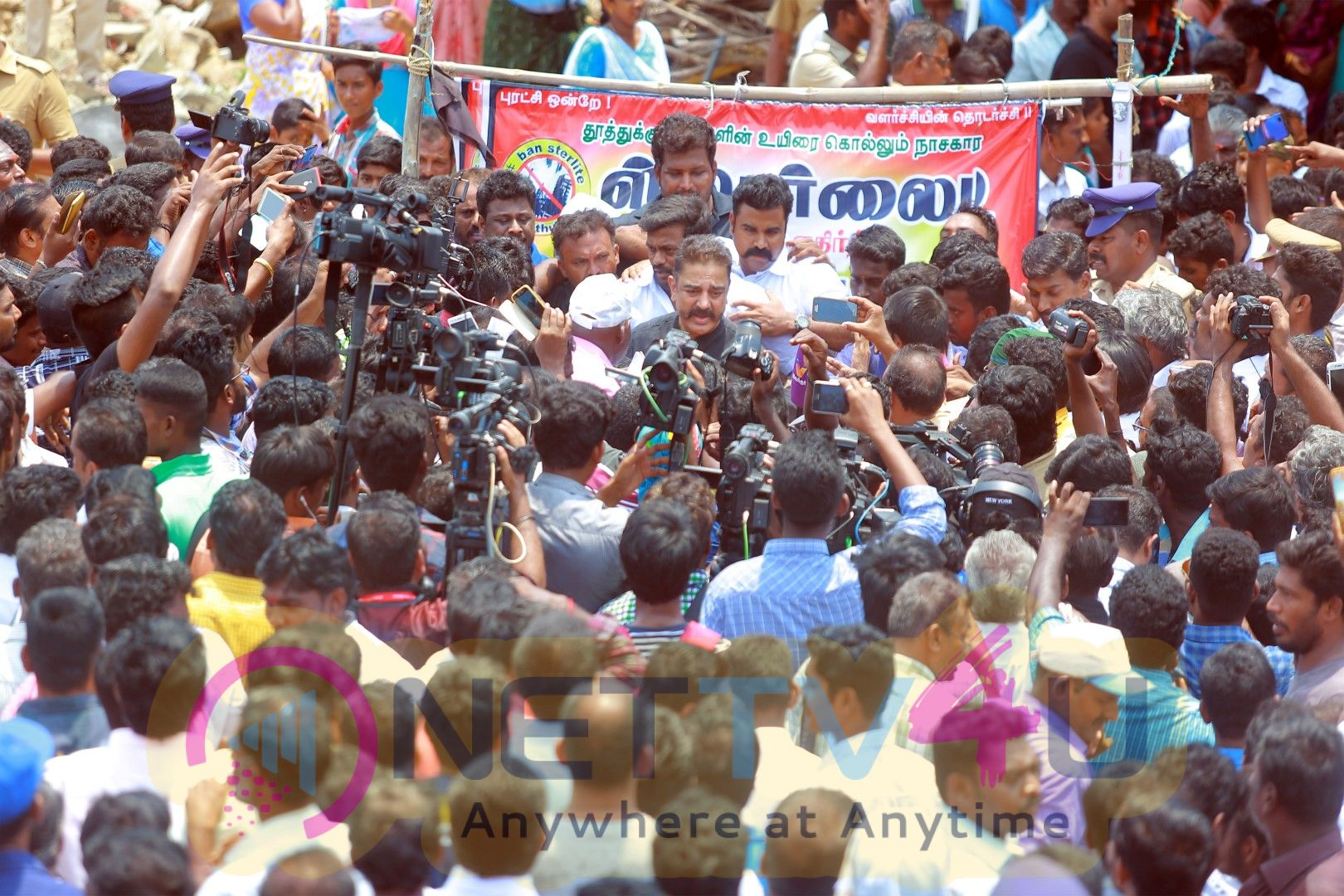 Actor Kamal Haasan At Protest Against Sterlite Copper Industry Images