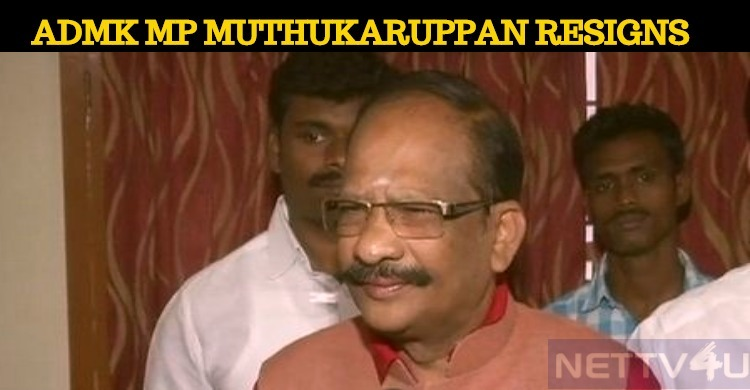 ADMK MP Muthukaruppan Sends His Resignation Letter To Venkaiah Naidu!