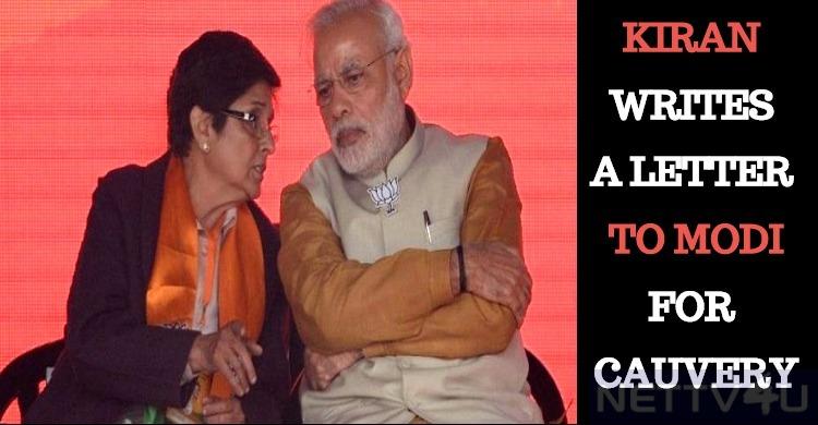 Kiran Bedi Writes To Modi!