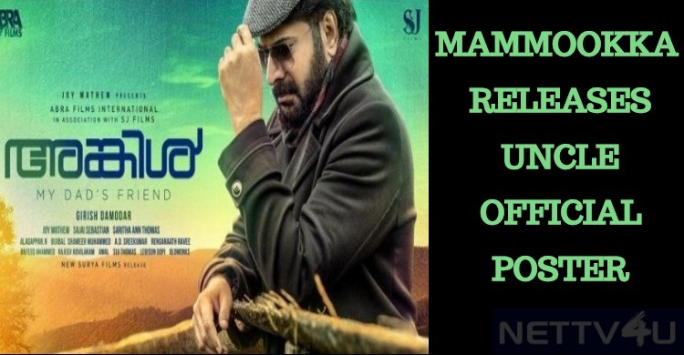 Mammootty Releases The First Look Poster Of Uncle!