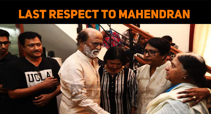Rajini, Kamal And Ilaiyaraaja Paid Last Respects To Mahendran!