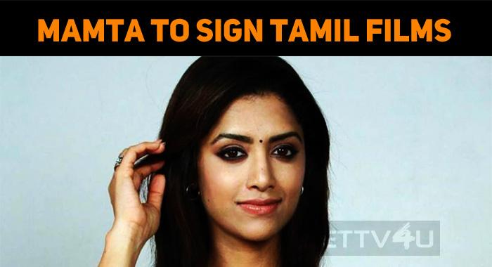 Vishal's Heroine To Sign More Films!