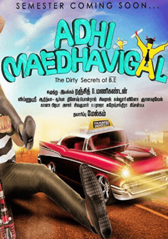 Adhi Maedhavigal Movie Review Tamil Movie Review