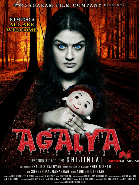 Agalya Movie Review Tamil Movie Review