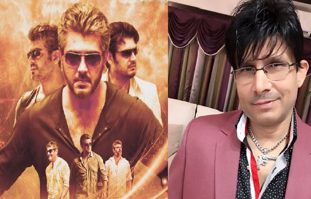 Controversial Kamaal Khan Digs At Ajith! Even Vijay Fans Oppose His Comments!