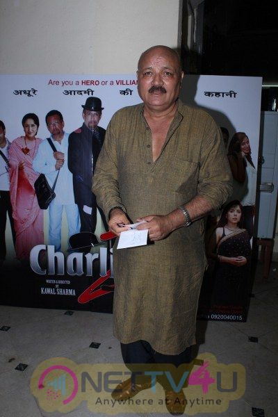 Salim Khan & Helen At Red Carpet Of Charlie Grand Pics