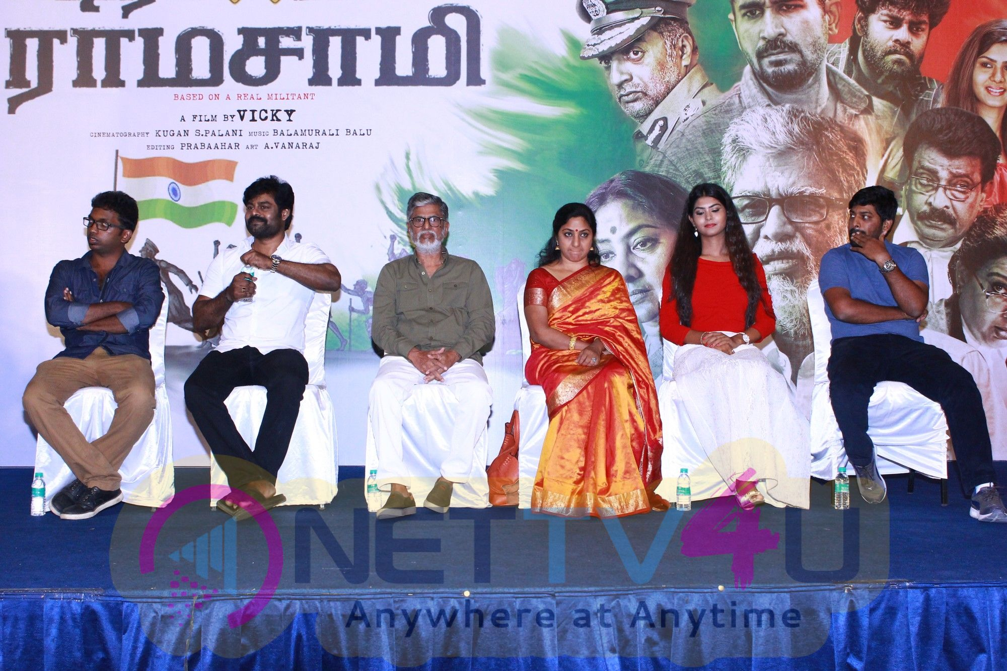 Traffic Ramasamy Movie Press Meet Pics