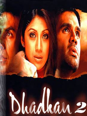 Dhadkan 2 Movie Review Hindi Movie Review
