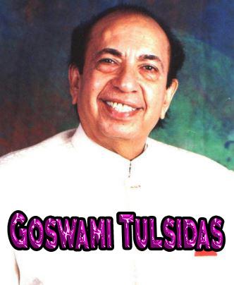 Goswami Tulsidas Movie Review Hindi Movie Review