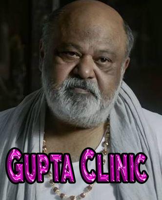 Gupta Clinic Movie Review Hindi Movie Review
