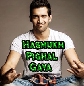 Hasmukh Pighal Gaya Movie Review Hindi Movie Review