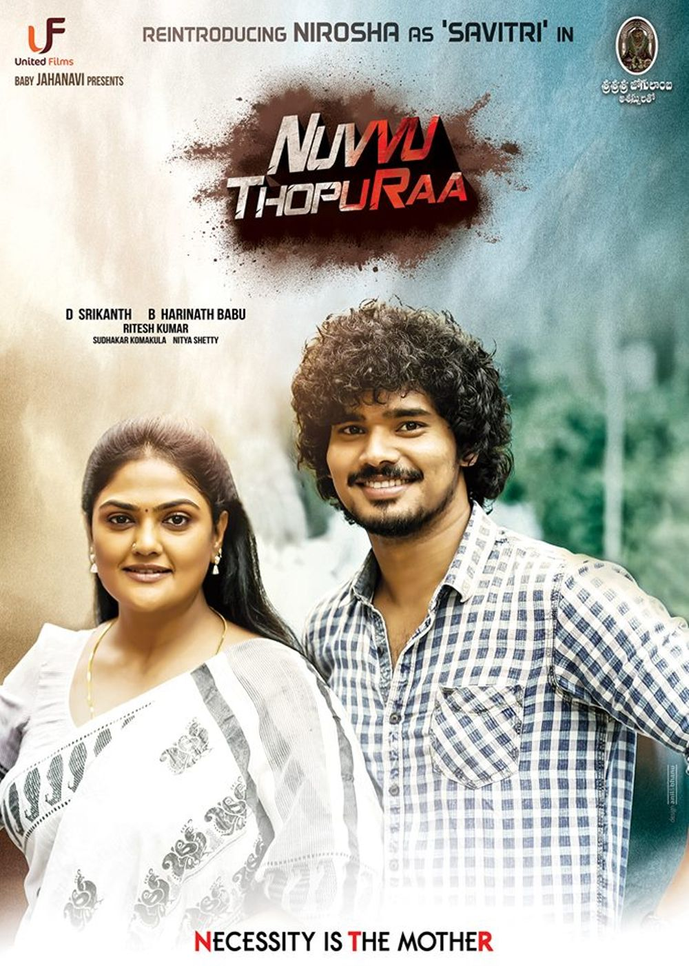 Nuvvu Thopuraa Movie Review
