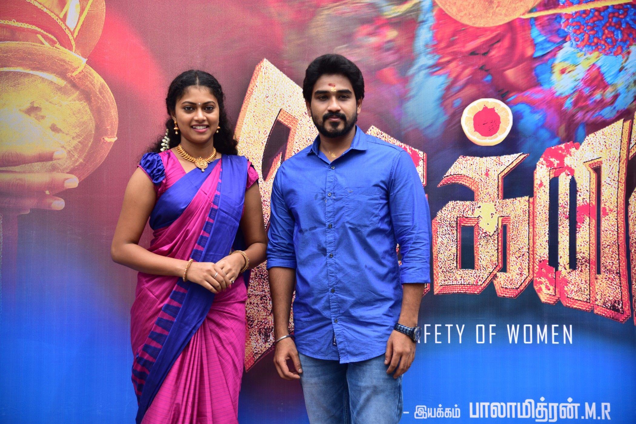 Udukkai Movie Pooja Photos Tamil Gallery