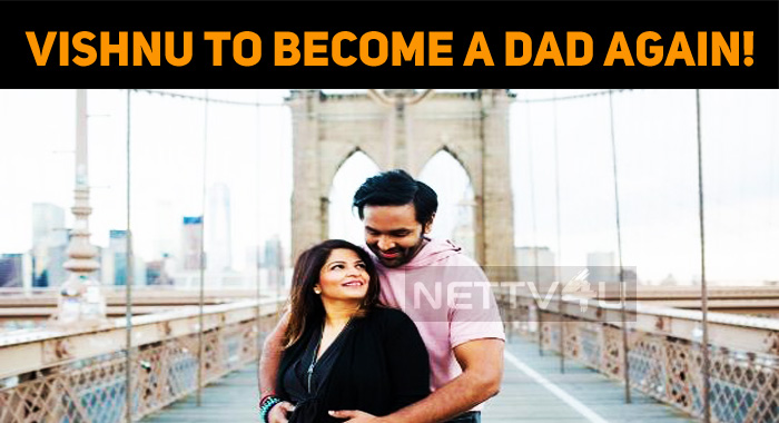 Vishnu Manchu To Become A Dad Again!