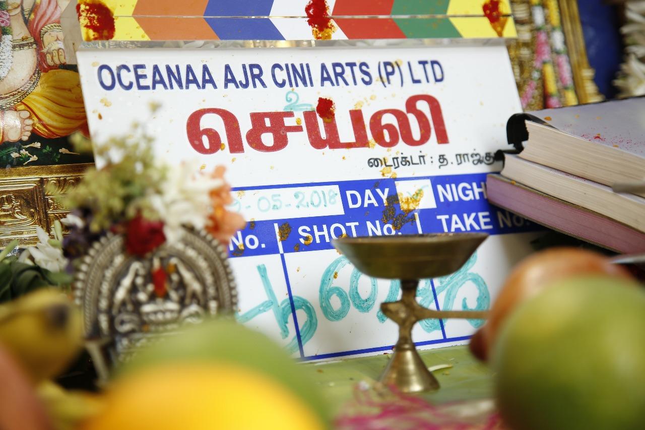 Seyali Movie Review Tamil Movie Review