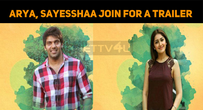 Arya And Sayesshaa To Release House Owner Trailer!