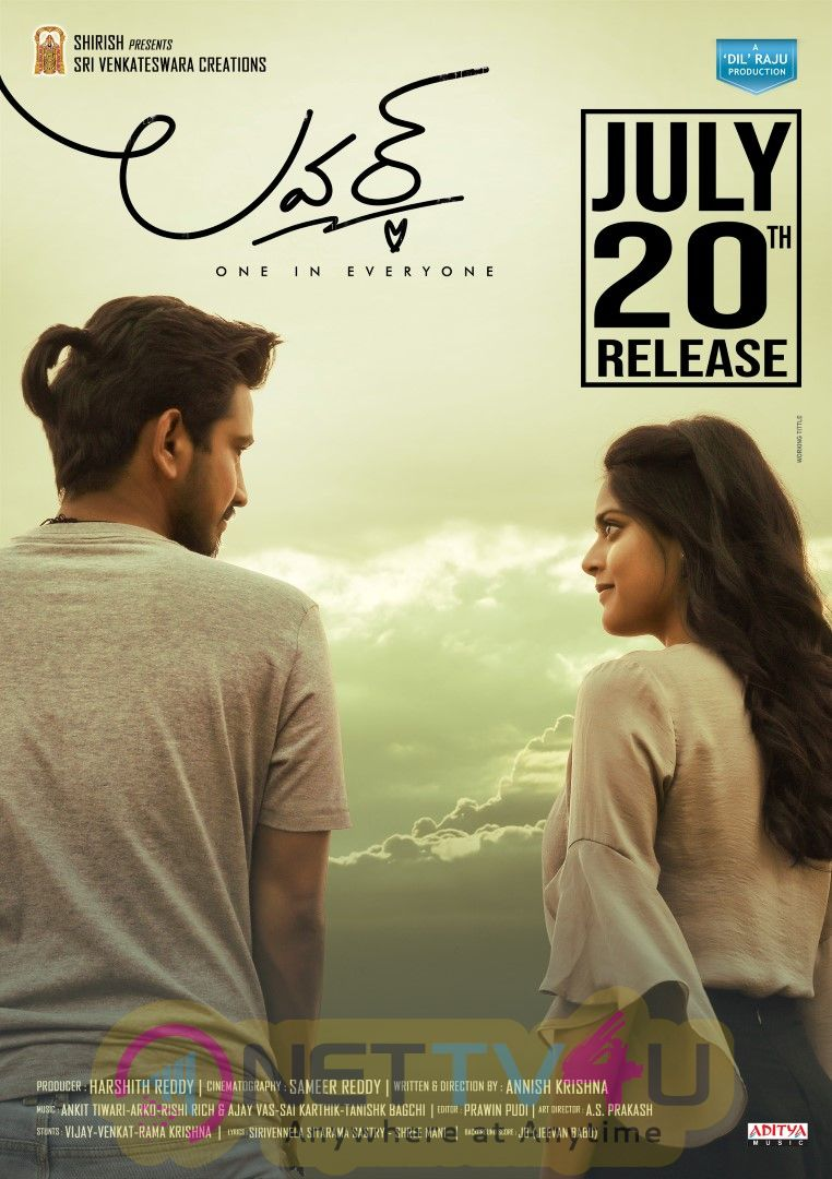 Lover Movie Release Date Posters Telugu Gallery