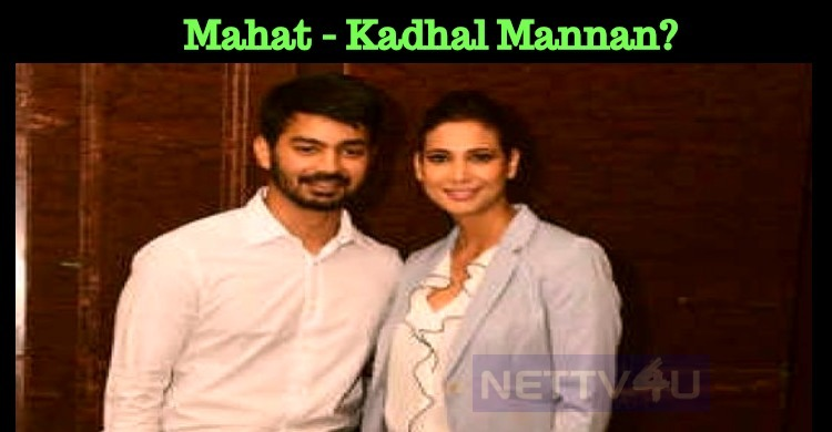 Mahat's Love Series Continues?