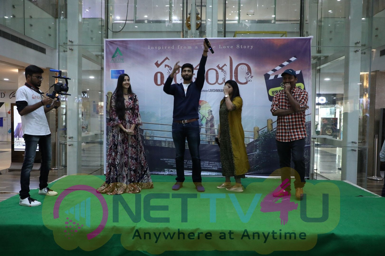 Parichayam Team At Trendset Mail Vijayawada Pics