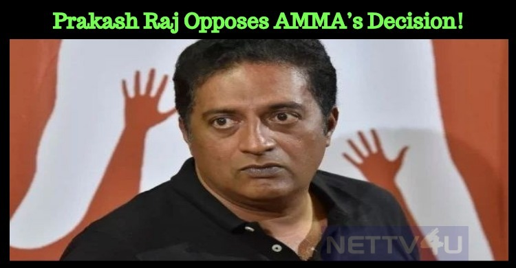 Prakash Raj And Rakshit Oppose AMMA's Decision!..