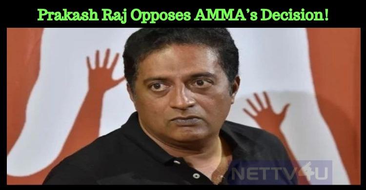 Prakash Raj And Rakshit Oppose AMMA's Decision!